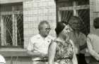 А.П. Ершов и Т.С. Янчук, 1983 г.