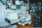 А.А. Шелухина, 1995 г.