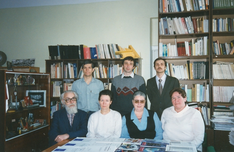 Лаборатория экспериментальной информатики, 1995 г. 50-летие Отдела программирования ИМ СО АН СССР