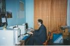 С.Б. Покровский, 1995 г.