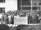 Всесоюзный симпозиум «Методы реализации новых алгоритмических языков», 1975 г.
